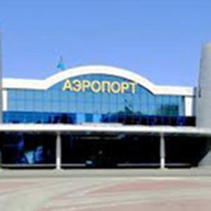 Аэропорты Нижнекамска