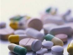 Аптеки Нижнекамска