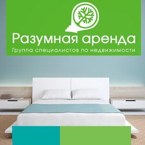 Аренда квартир и офисов Нижнекамска