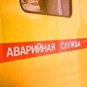 Аварийные службы Нижнекамска