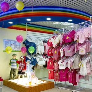 Детские магазины Нижнекамска