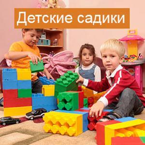 Детские сады Нижнекамска