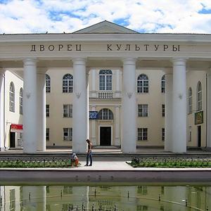 Дворцы и дома культуры Нижнекамска