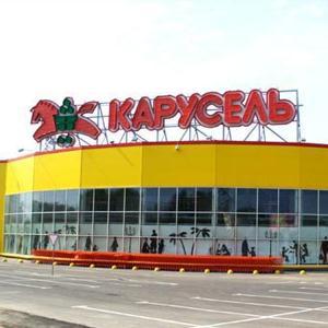 Гипермаркеты Нижнекамска
