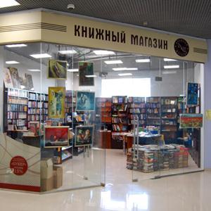 Книжные магазины Нижнекамска
