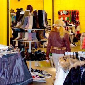 Магазины одежды и обуви Нижнекамска