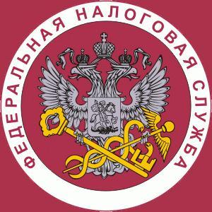 Налоговые инспекции, службы Нижнекамска