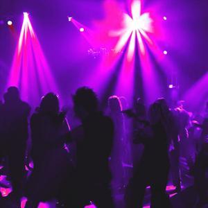 Ночные клубы Нижнекамска
