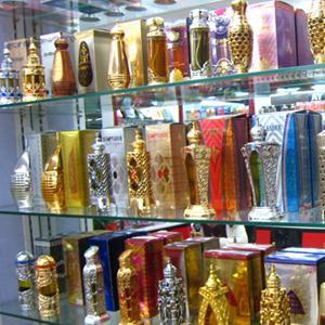 Парфюмерные магазины Нижнекамска