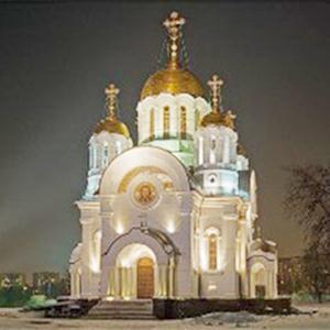 Религиозные учреждения Нижнекамска