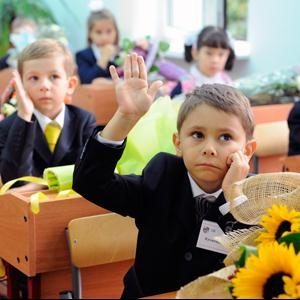 Школы Нижнекамска