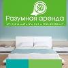 Аренда квартир и офисов в Нижнекамске