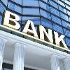 Банки в Нижнекамске