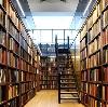 Библиотеки в Нижнекамске