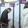 Центры занятости в Нижнекамске