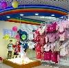 Детские магазины в Нижнекамске