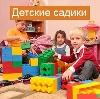 Детские сады в Нижнекамске