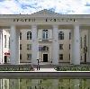 Дворцы и дома культуры в Нижнекамске