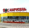Гипермаркеты в Нижнекамске