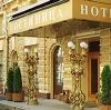 Гостиницы в Нижнекамске