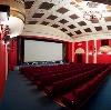Кинотеатры в Нижнекамске