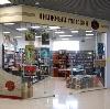 Книжные магазины в Нижнекамске