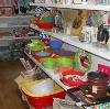Магазины хозтоваров в Нижнекамске