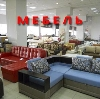 Магазины мебели в Нижнекамске
