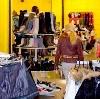 Магазины одежды и обуви в Нижнекамске