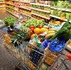 Магазины продуктов в Нижнекамске