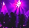 Ночные клубы в Нижнекамске