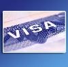 Оформление виз в Нижнекамске