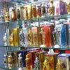 Парфюмерные магазины в Нижнекамске