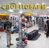 Спортивные магазины в Нижнекамске