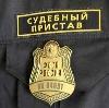 Судебные приставы в Нижнекамске