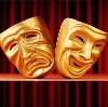 Театры в Нижнекамске