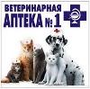 Ветеринарные аптеки в Нижнекамске