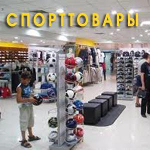 Спортивные магазины Нижнекамска
