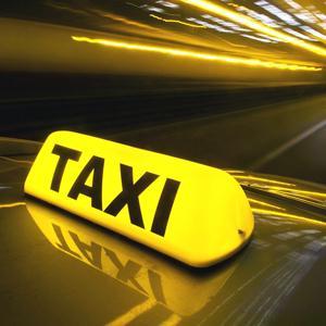 Такси Нижнекамска