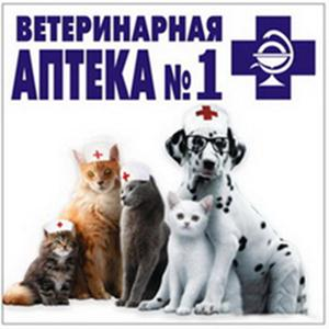 Ветеринарные аптеки Нижнекамска