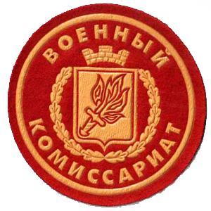 Военкоматы, комиссариаты Нижнекамска